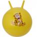 Hüpfball - Durchmesser 45cm NEU